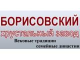 """Логотип ПРУП """"Борисовский Хрустальный Завод"""""""