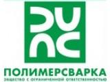 Логотип Полимерсварка, ООО