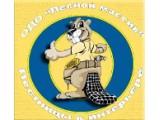Логотип Лесной массив, ОДО