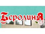 """Логотип 1-я Аптека ЗАО """"Беролина"""""""
