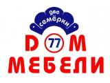 """Логотип ЧТУП """"Две семерки"""""""