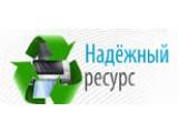 Логотип Надёжный ресурс, ООО