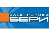 Логотип Берингов пролив Дельта, ООО