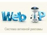 Логотип Компания копирайтеров