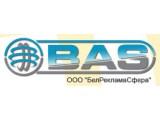 Логотип БелРекламаСфера