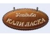Логотип Усадьба Кали Ласка