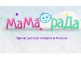 Логотип MamaRada.by - прокат детских товаров