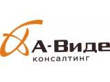 Логотип А-Виде ЧПУП