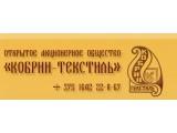 Логотип ОАО Кобрин-текстиль