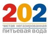 Логотип 202 Гомель ООО