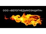 Логотип Белогнедымозащита, ООО