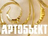 Логотип Артобъект Частное Предприятие
