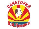 Логотип Санаторий имени В.И.Ленина, частное предприятие