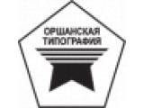 Логотип ОРШАНСКАЯ ТИПОГРАФИЯ, КПУП