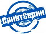 Логотип ПринтСкрин, ООО