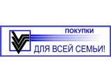 Логотип Вероника, ОДО