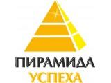 """Логотип Студия рекламы """"Пирамида Успеха"""""""