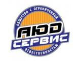 Логотип АЮД-сервис, ООО