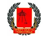 Логотип Энергосеть Поволжье, ООО