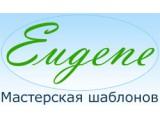 """Логотип """"Eugene"""" мастерская шаблонов"""
