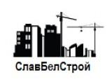 Логотип СлавБелСтрой, ООО