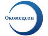 Логотип Окомедсон ООО