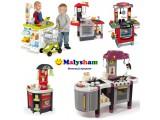 Логотип Malysham - Прокат игрушек и товаров для детей - Минск