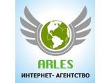 Логотип АРЛЕС ООО