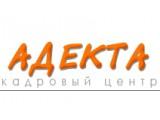 "Логотип КЦ ""Адекта"""