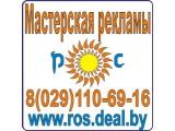 Логотип ROS_k
