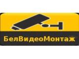 Логотип Белвидеомонтаж, ООО