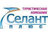 Логотип Селант-плюс, ЧУП