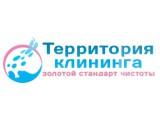 Логотип cleanter.by / Территория клининга