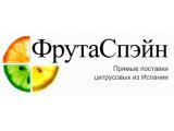 Логотип ФрутаСпэйн, ООО