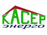 Логотип КАСЕР энерго, ООО