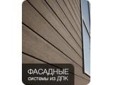 Логотип ВАЛИАН ГОЛД ООО