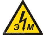 Логотип Энергомастер