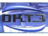 Логотип Опытный котлотурбинный завод, ОАО