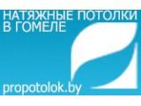 Логотип ИП Гуляев А.А.