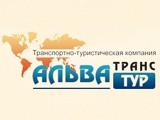 Логотип Альва Транс-Тур