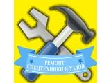 Логотип Кредо-СД