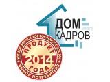 Логотип Дом Кадров