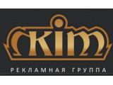 Логотип Рекламная группа «КИМ»