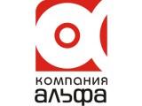 """Логотип """"Альфа-Гомель"""""""