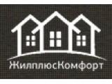Логотип ЖилплюсКомфорт, ООО
