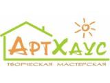"""Логотип Творческая мастерская """"АртХаус"""""""