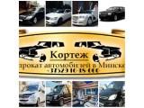 Логотип Korteg.by ООО