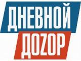 """Логотип ЧУП """"ДНЕВНОЙ ДОЗОР"""""""