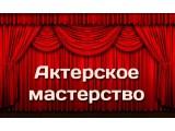 Логотип ООО «Открытый учебный центр»