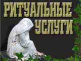 Логотип ТрансРитСервис